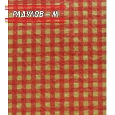 Опаковъчна Хартия / 9126-10